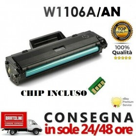 With chip  Com HP Laser MFP 135a/135w/137,107a/107w-1K#106A